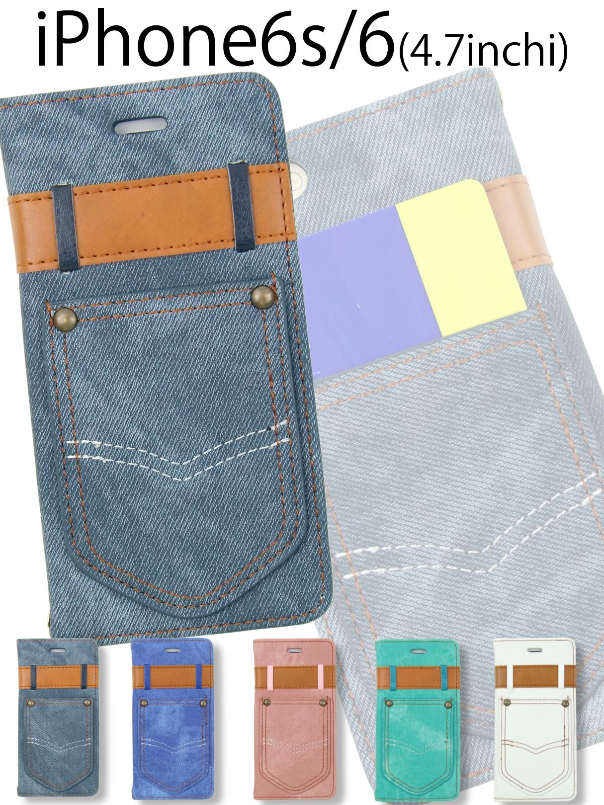 手帳型 ポケット