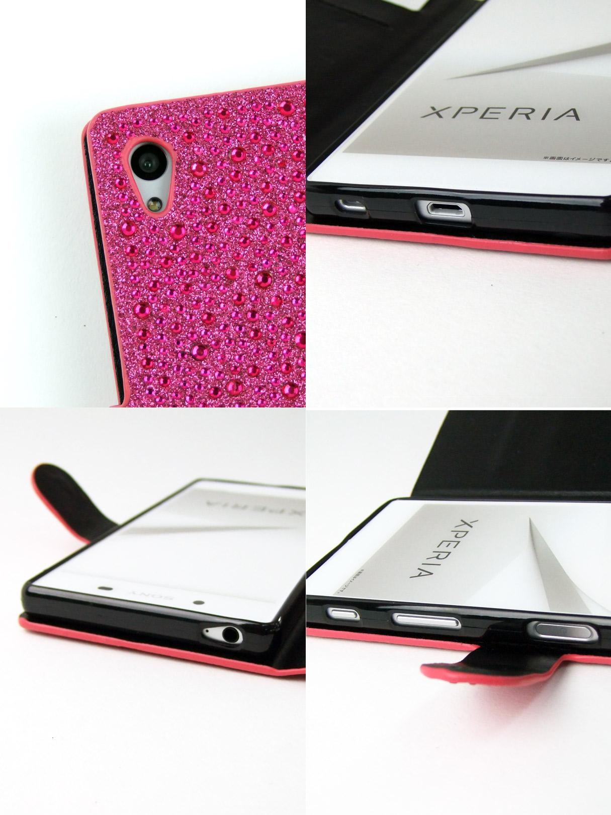 Xperiaスマートフォンケース