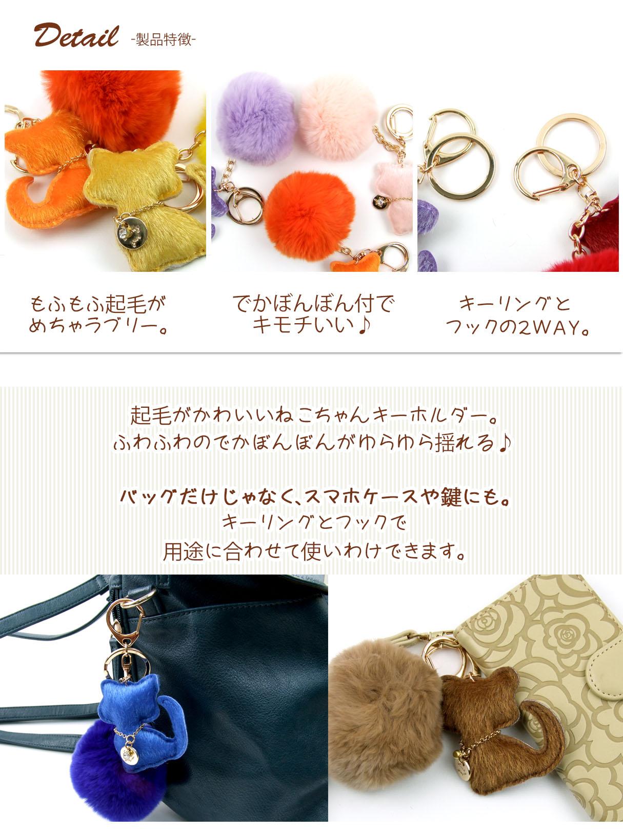 ハラコ風PUレザーとポンポンファーのネコのバッグチャーム