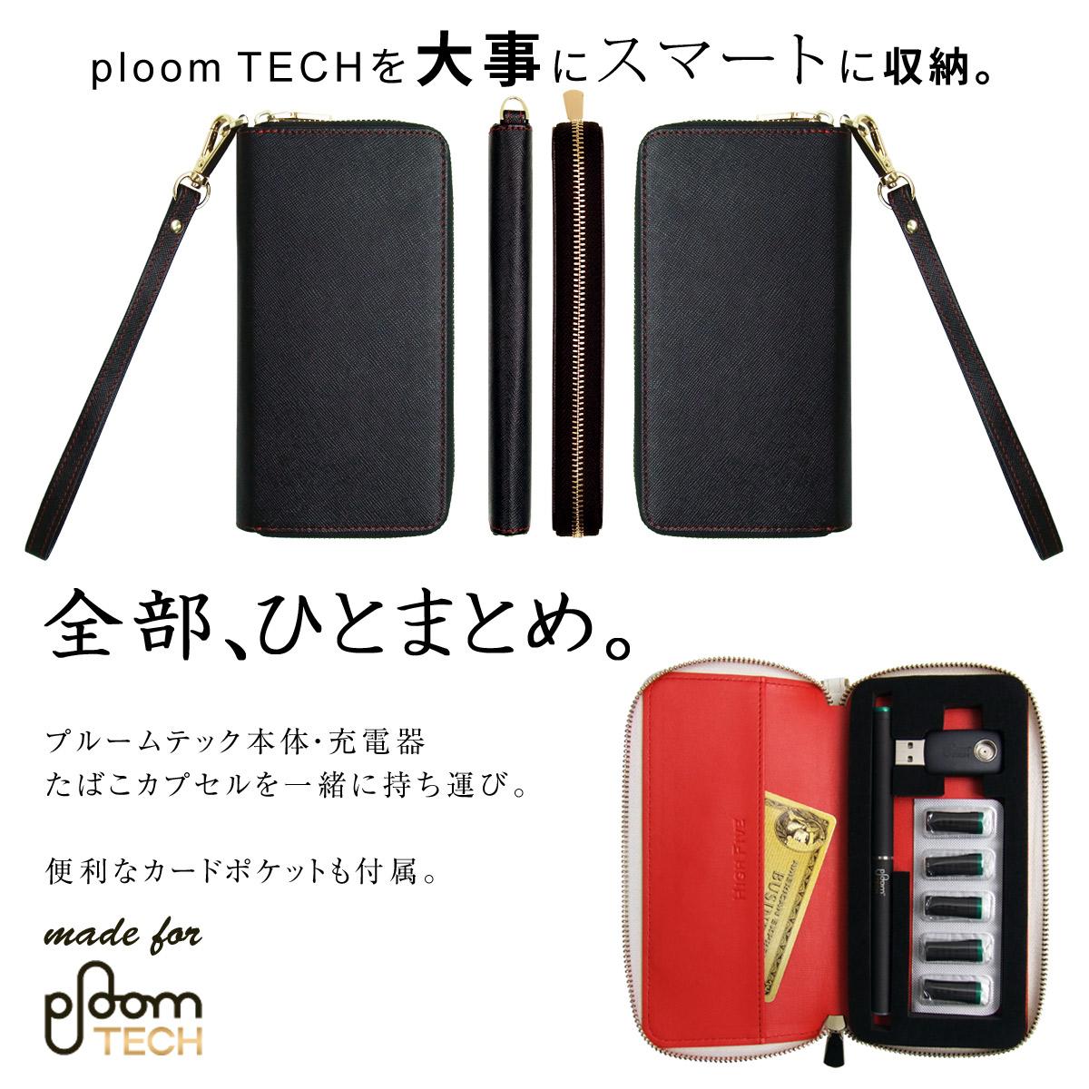 プルームテック Ploom TECH