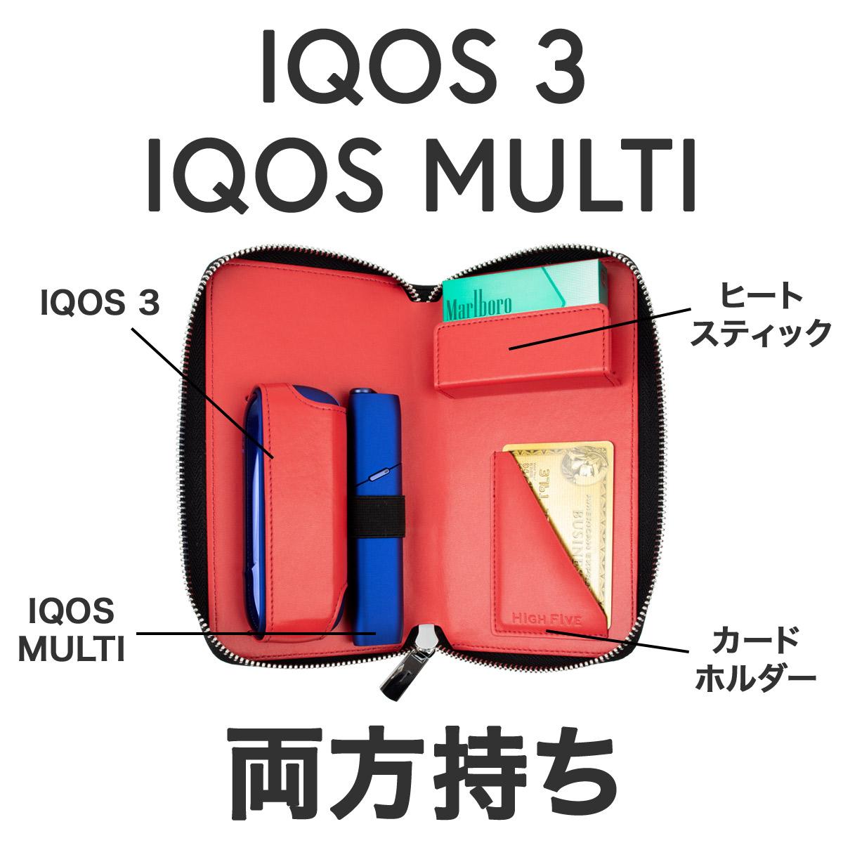 IQOS3ケース