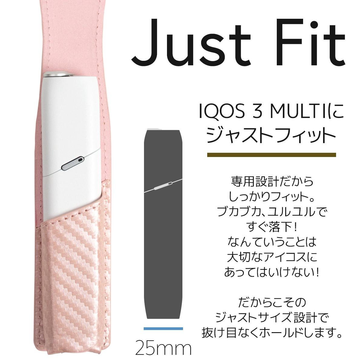 IQOS3MULTIケース