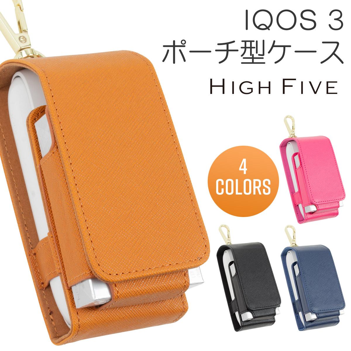 IQOS3 ケース