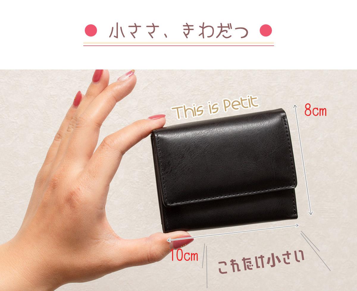 Charis HIGH FIVE 三つ折り財布