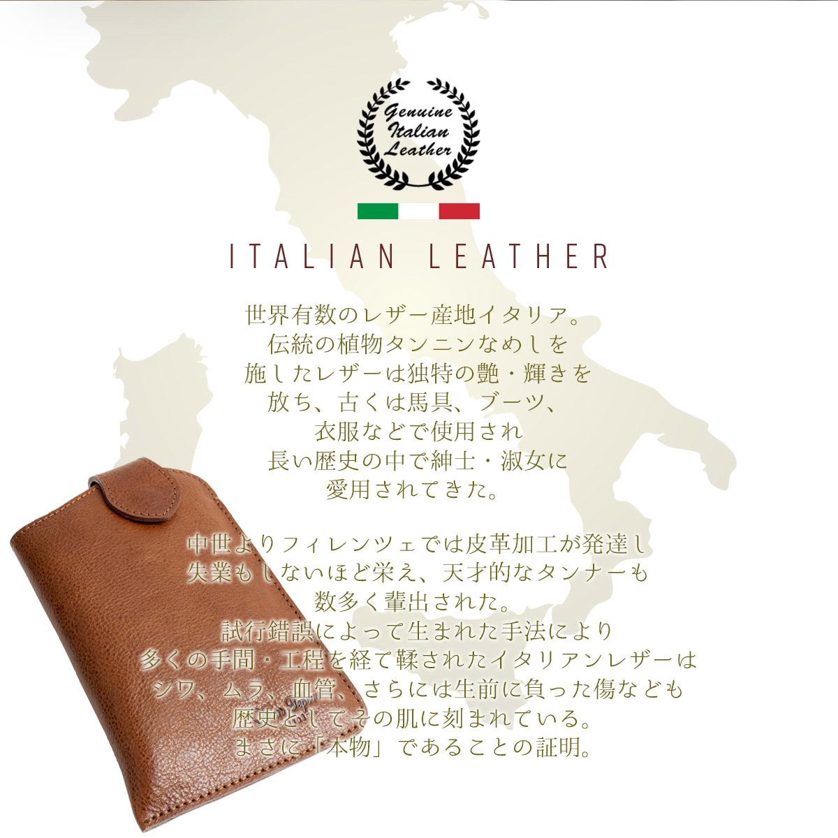 Dom Teporna Italy スマホケース スマホポーチ
