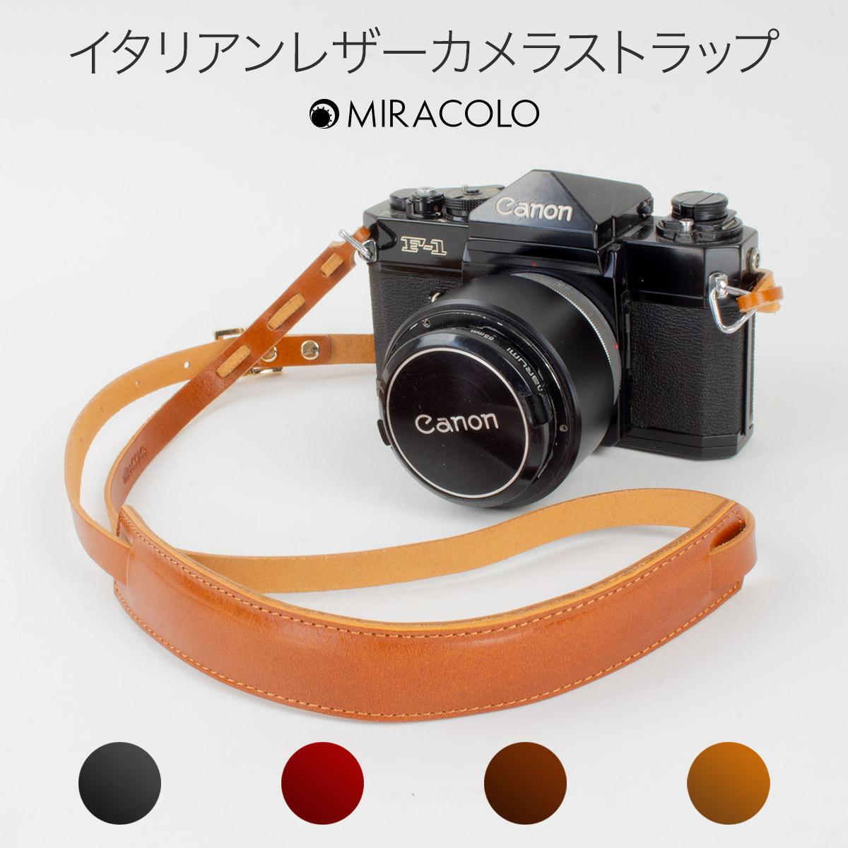 MIRACOLOカメラストラップ