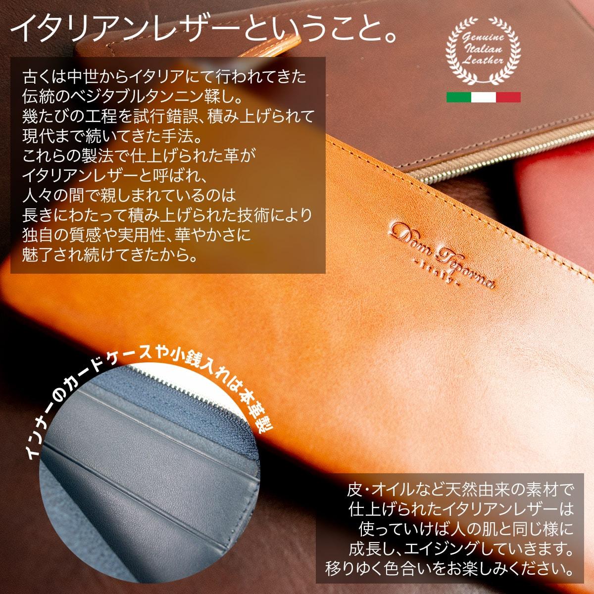 イタリアンレザーL字ラウンドファスナー財布