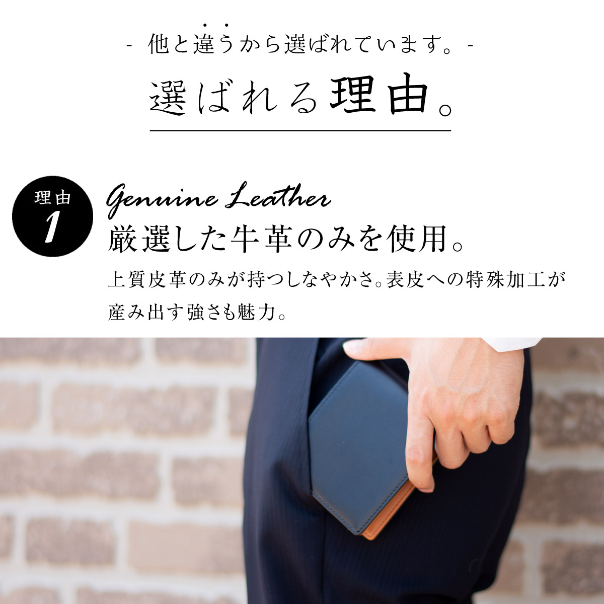 コントラストが美しい2つ折り財布