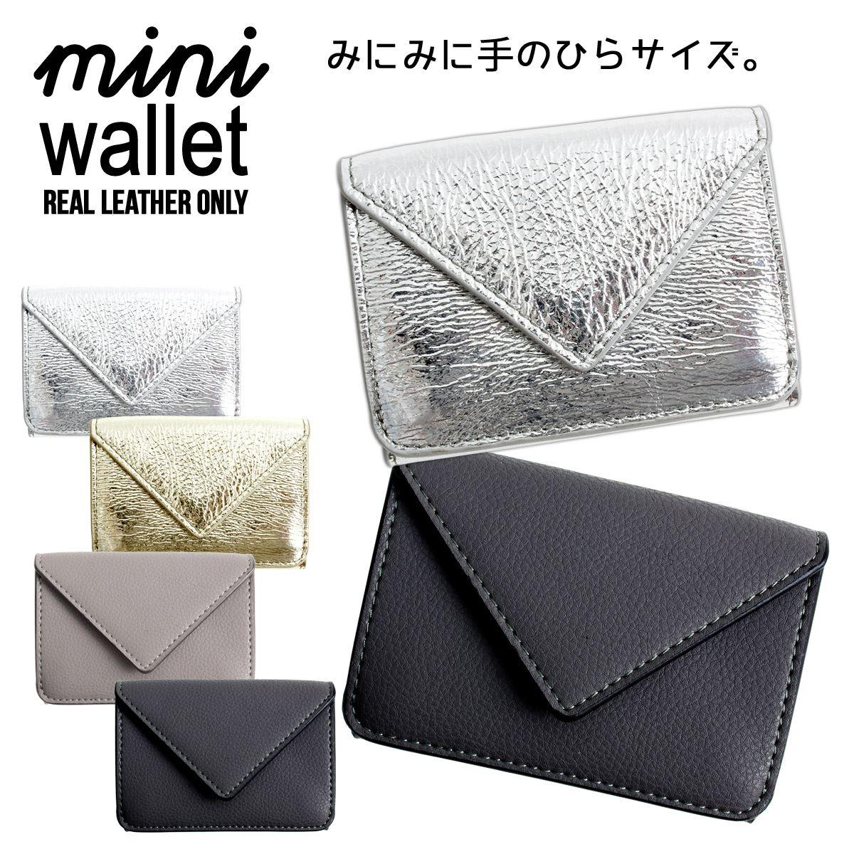MALTAメタリックレザー財布