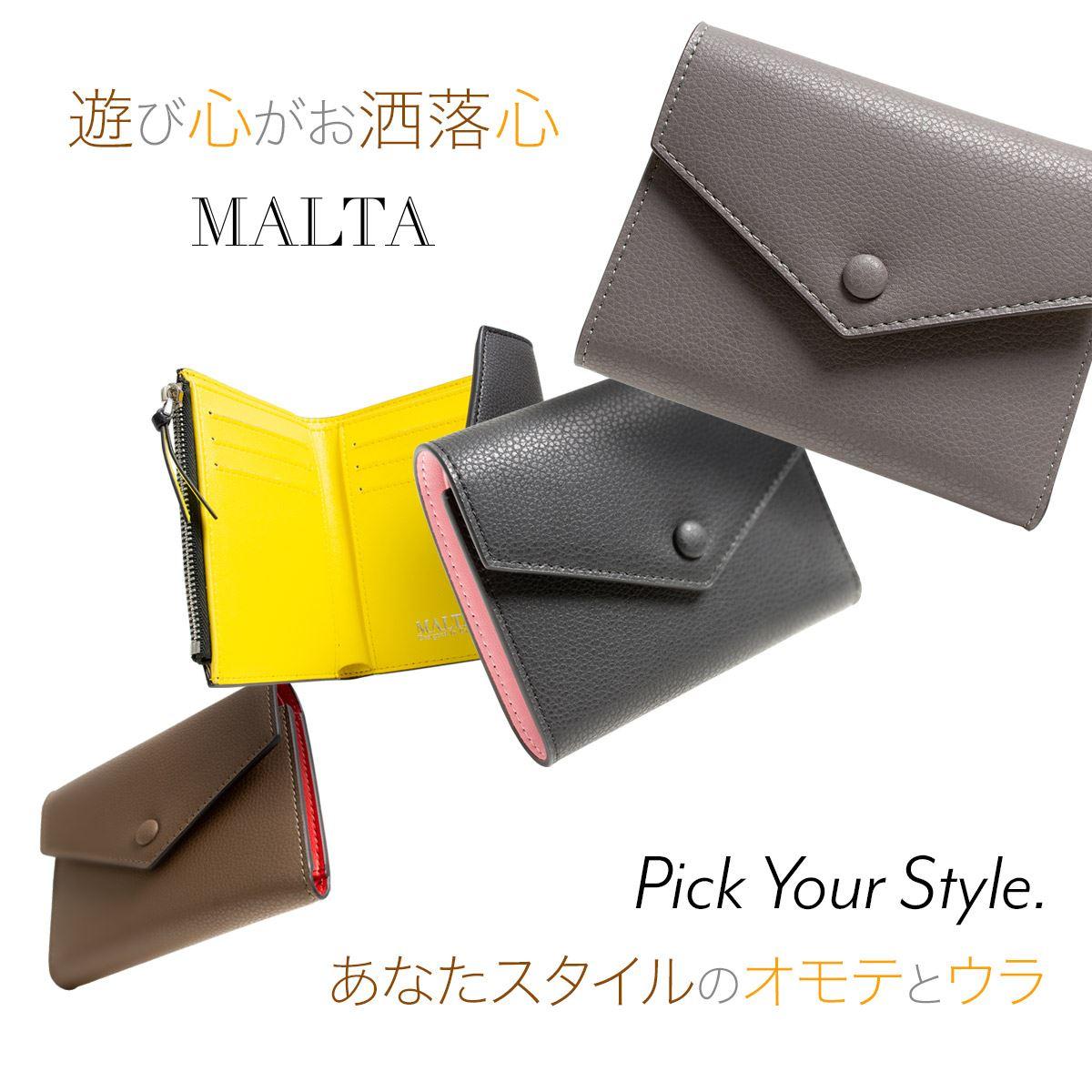 MALTAフラップ二つ折り財布