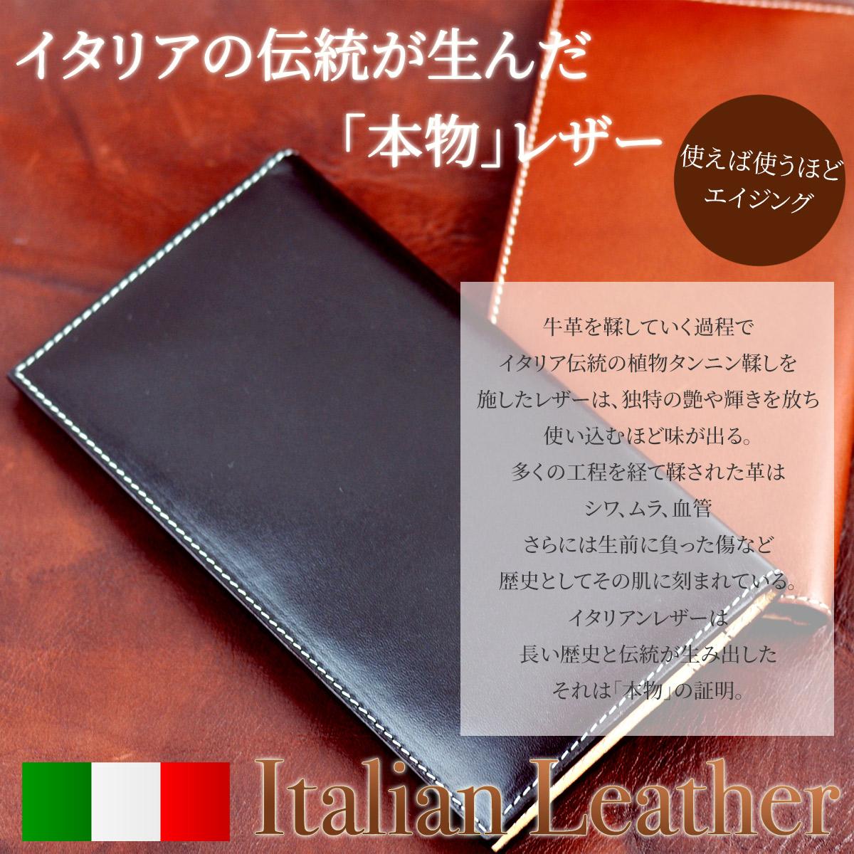 Dom Teporna Italy 財布