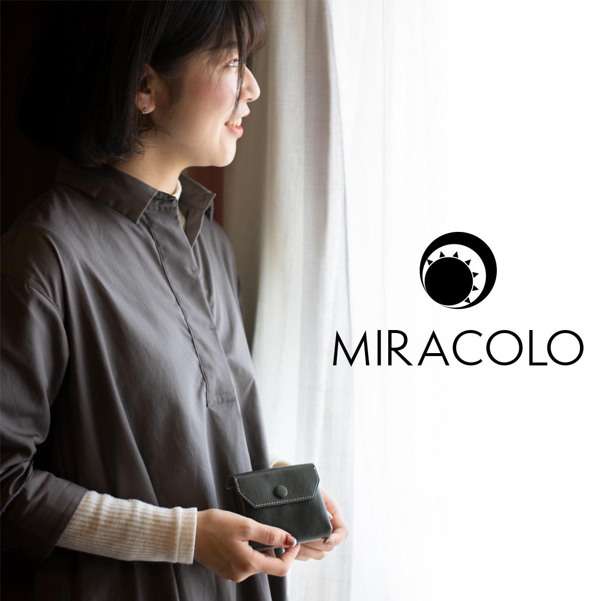 MIRACOLO 本革 イタリアンレザー 小さい財布