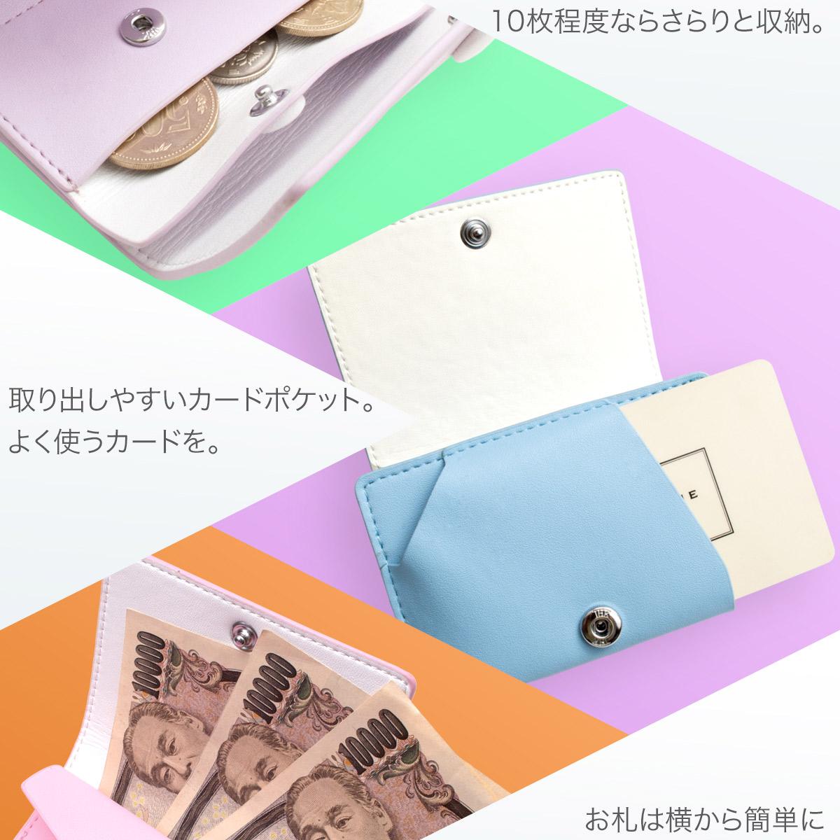 MALTAツートン三つ折りミニ財布