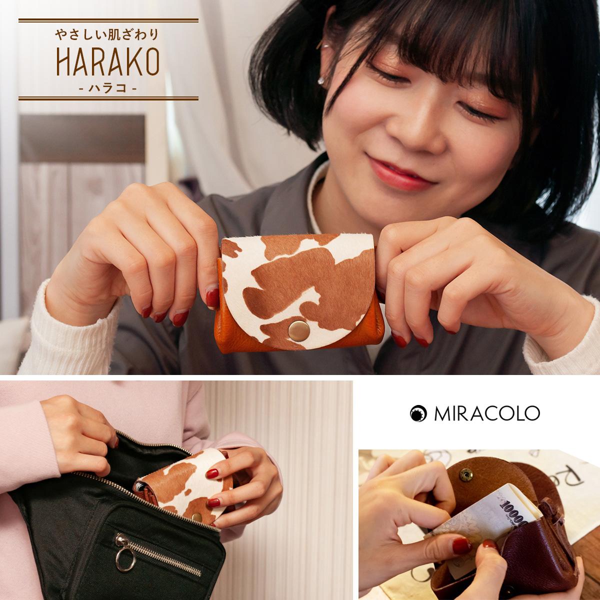 MIRACOLO ハラコ&イタリアンレザー小さい財布