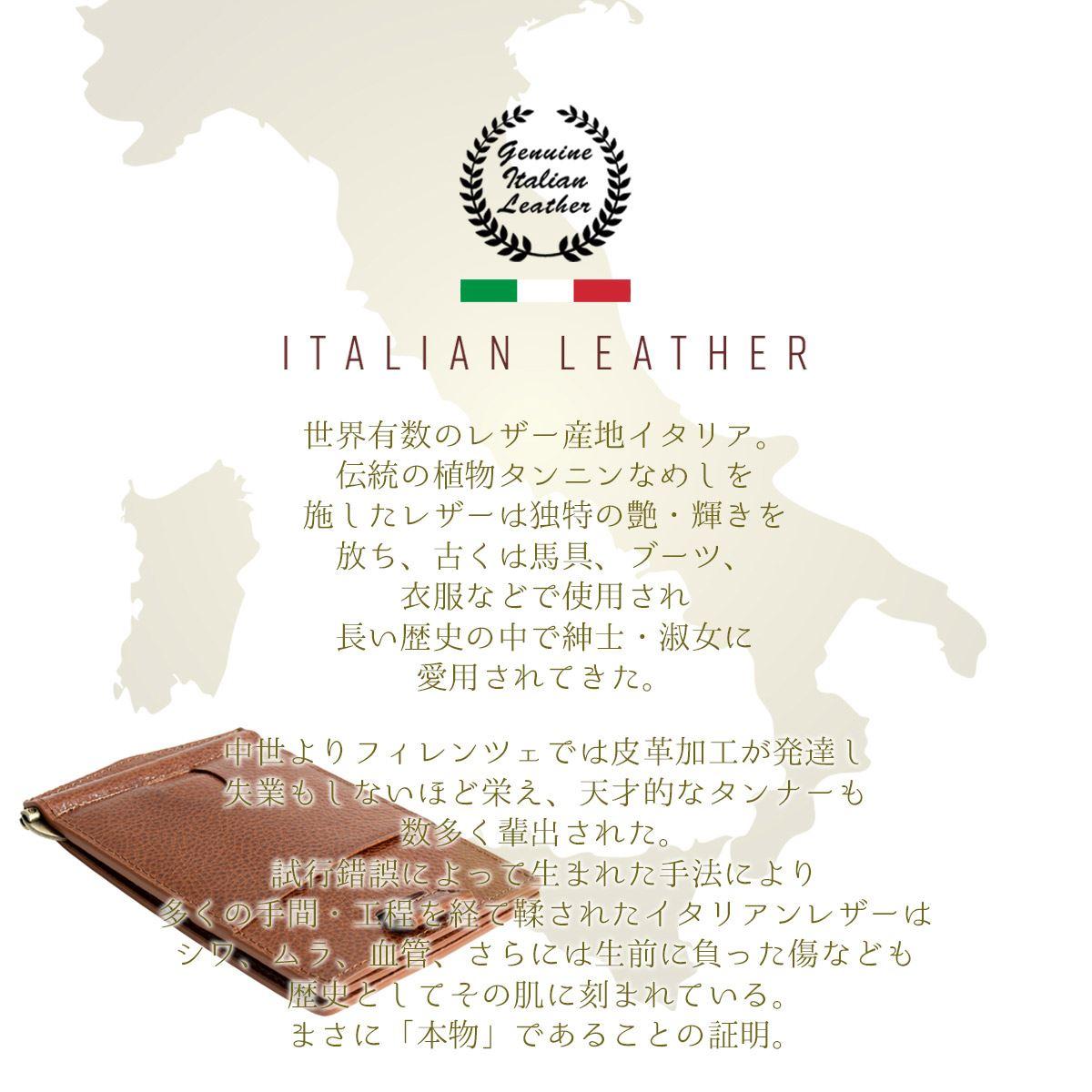 Dom Teporna Italy